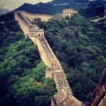 povesti calatoresti - marele zid chinezesc